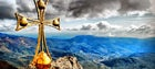 Tskhrajvari Mountain