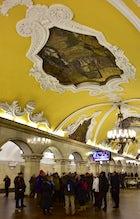 Komsomolskaya station (Moscow metro)