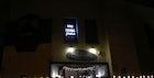 Pasaka Movie Theatre, Vilnius