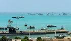 Callao Port