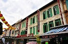 Chinatown Heritage Centre, Singapore