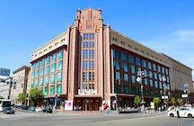 TSUM, Khreshchatyk Street, Kiev
