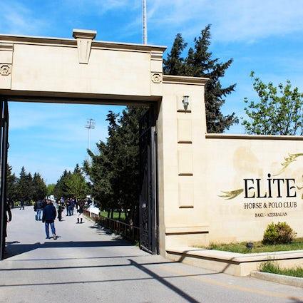 Elite Horse Club