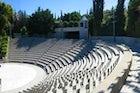 """""""Skali"""" Amphitheatre Aglantzia in Nicosia"""