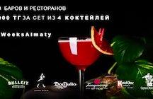 Weeks Almaty