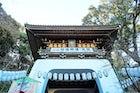 Enoshima shrine, Enoshima