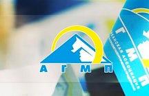 Ассоциация горнодобывающих и горно-металлургических предприятий