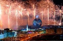 EXPO museum Nur Alem,  Nur-Sultan city, Kazakhstan