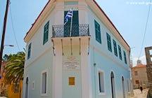 The Folklore Museum of Kalamata