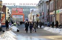 Uritskogo Street, Irkutsk