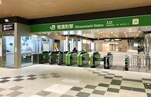 JR Shinanomachi Station, Tokyo