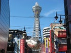 Tsutenkaku tower, Osaka