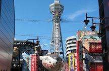 Tsutenkaku tower, Osaka