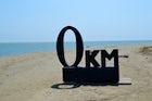 Zero Kilometer, Odessa Region, Ankudinov Island