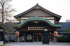 Oedo Onsen Monogatari, Odaiba, Tokyo