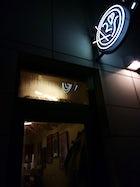 Vegan Ramen Shop, Warsaw