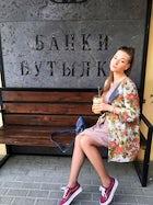Banki-Butylki, Minsk