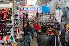Dordoi Market