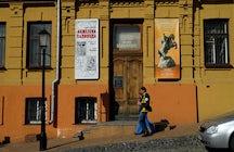 The Museum-workshop of  Ivan Kavaleridze, Kyiv, Ukraine
