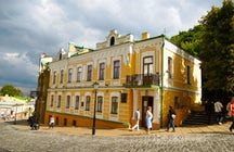 Mikhail Bulgakov Museum, Kyiv