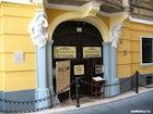 Százéves Restaurant, Budapest