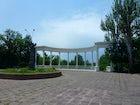 Gyumri Central Park