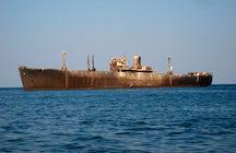 The Costineşti Evangelia Shipwreck