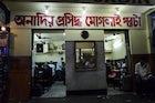 Anadi Cabin Restaurant, Kolkata