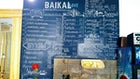 Baikal Love Cafe, Irkutsk