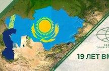Kazakhstan Tourism Association