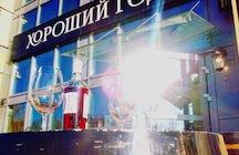 Khoroshiy God, Minsk