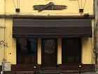 For Sale Pub Brașov