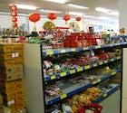 Asia Supermarket, Rome