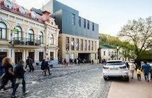 Kiev Academic Drama Theater on Podil