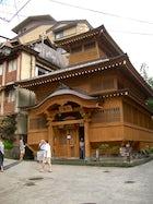 O-yu, Nozawa Onsen village, Nagano