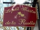 Petit Théâtre de la Ruelle