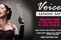 """Караоке-бар """"Voice"""""""