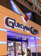 Gundam Cafe, Akihabara