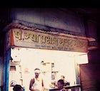 Gali Parathe Wali, Chandni Chowk, New Delhi