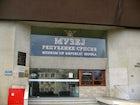 Museum of the Republic of Srpska, Banja Luka