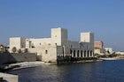 Castello Svevo di Trani - Organizzazione Governativa