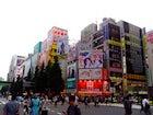 Akihabara Anime District, Tokyo