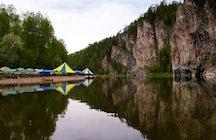 . The Chusovaya River