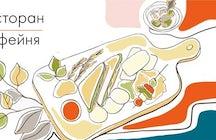 Pavilion Art&Food