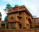 Acharya Jogesh Chandra Purakriti Bhawan, Bishnupur, West Bengal