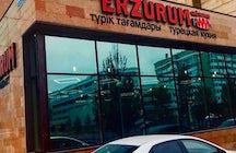 Erzurum, кафе турецкой кухни