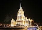 The Radisson Royal Hotel (Hotel Ukraina)