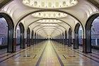 Mayakovskaya station (Moscow metro)