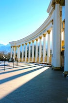 The First President's Park, Almaty