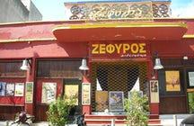 Cine Zefyros